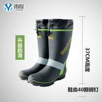 Rain Cheng High tube rain boots mens waterproof non-slip rain boots steel nail bottom water shoes fishing shoes sets of shoes high to help rubber shoes spring and autumn