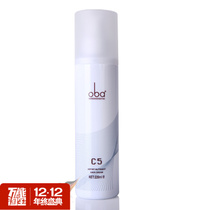 Oba (oba) second generation nourishes soft micro-stereotyped elasticity curls fluffy plump straight hair cream C5 220g.
