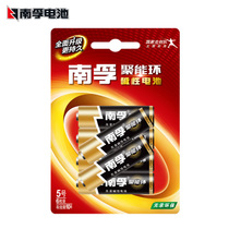Nanfu No. 5 battery alkaline LR6 shaped mercury-free Environmental Protection AA Home toys mouse battery durable 6-pack