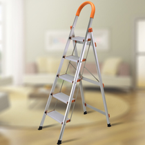 A step Home stainless steel folding ladder aluminum alloy thickening of the stairs four or five steps ladder escalator