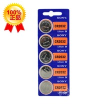Genuine Sony CR2032 button battery SONY CR2032 battery original authentic Sony CR2032