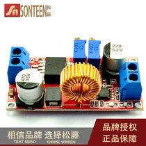 Constant current constant voltage large current 5A lithium ion battery charging LED drive power module import