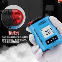 Xima oxygen detector Tester concentration detector oxygen detector Portable Gas Detector