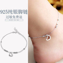 Simple bells Sen Department of sterling silver anklet girls male Korean personality retro Korean students small fresh foot chain foot rope