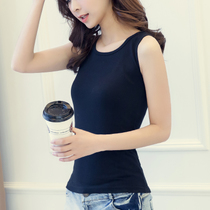 White camisole female take slim word sexy bottoming shirt small short paragraph wild wear sleeveless summer