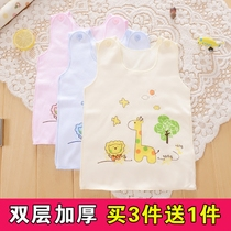 Baby Vest Double-layer thickened newborn cotton vest male and female baby vest close bottom care belly spring autumn and winter