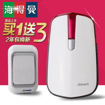 Heisman Wireless doorbell Home Exchange One drag two long distance electronic remote control Old man caller waterproof