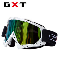 GXT goggles off-road motorcycle racing goggles goggles glasses windproof snow goggles Knight equipment