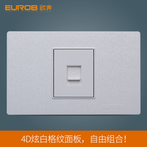 European Ben 118 switch socket panel S82 Hyun white steel frame a small box phone socket wall socket panel