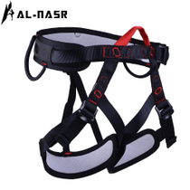 Alnas half-length climbing safety belt outdoor climbing mountaineering safety belt extended high-altitude working safety belt