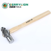 Budweiser lion wood handle round head hammer plastic handle round head hammer nipple hammer steel hammer hammer works fitter hammer