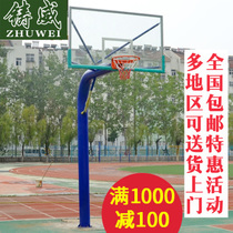 Cast Wei basketball adulte basket-ball extérieur basket-ball Standard fixe basket-ball enterré basket-ball extérieur maison