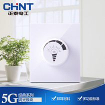 Commutateur CHiNT socket Type 118 commutateur mural NEW5G occupy a dimming module