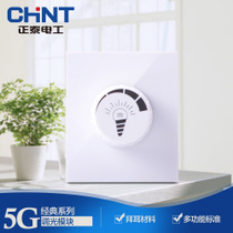 CHiNT switch socket type 118 wall switch NEW5G occupy a dimming module
