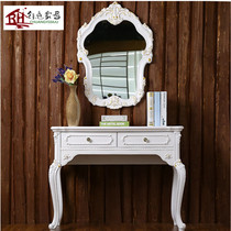 European Decorative dresser Makeup table bedroom modern simple dressing cabinet French small household storage decoration table