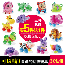 Love Qi Angel infant children wind winding toys baby puzzle chain animal toys 0-1-3 years old