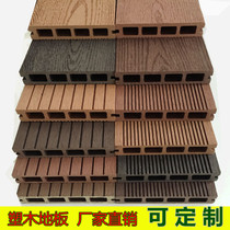 WPC floor outdoor strip WPC floor outdoor anti-corrosion wood garden balcony terrace Villa courtyard rooftop