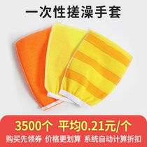 Disposable washcloth washcloth washcloth washcloth bath towel sauna washcloth washcloth washcloth washcloth washcloth washcloth washcloth washcloth washcloth