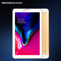 Bo Zhi xing M3 ultra thin Tablet PC 7 Mobile Android smart WiFi internet 4G call 122 in 110 HD Samsung screen send Xiaomi power Huawei headset game 2018 New