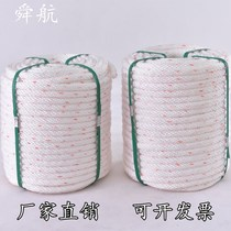 Aerial work rope gondola rope building construction rope exterior wall cleaning safety rope insurance rope