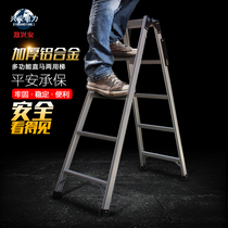 Zheng xingan aluminum alloy ladder straight horse dual-use word ladder home ladder a word ladder folding ladder 2 36-4 7 meters