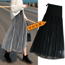 Autumn and winter maternity skirts winter long adjustable large size loose over the knee pleated length