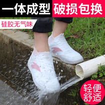 Rain boots womens fashion rain boots water shoes men and women silicone rain boots thickened non-slip wear-resistant pocket rain boots lightweight sets of shoes