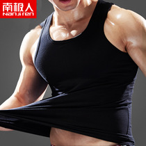 Antarctic mens 2-Piece mens vest cotton lycra slim sports home base undershirt Summer Hurdle vest
