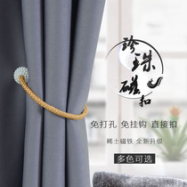 Curtain strap simple modern magnet curtain buckle strap creative cute Korean living room curtain rope strap