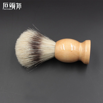 Stone cloth handmade bristles plus a small amount of badger hair beard brush hu Brush Bubbling Foam brush