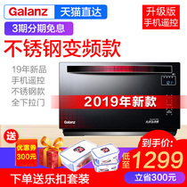 Galanz Galanz intelligent stainless steel microwave oven home oven official flagship store new 25L