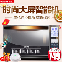 Galanz Galanz G80F23CN3XL-R6K (S0)micro-ondes Home smart grill Light oven