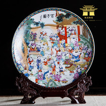 Jingdezhen ceramic ten inch hundred sub-chart decorative plate hanging plate sitting plate home crafts Bogu rack bedroom ornaments