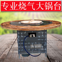 Farm Lok Chai Turkey Cooker large pot table soil stove pot stew fish commercial hot pot burning gas gas pot stew Table