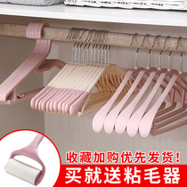 Hanger home seamless drying rack multi-purpose storage clothing support hook drying clothes rack hanging hanger non-slip clothes hanging