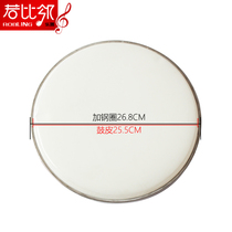 Wolfking drum skin 10 11 inch drum rack drumming snare drum hit noodle skin promotion price