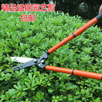 Large shears garden powerful extra large steel rough pruning shears multi-functional orchard fruit tree shears imported scissors pruning shears