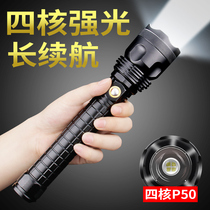 Skyfire P70 flashlight rechargeable super bright long-range 5000 xenon lamp outdoor home zoom 26650