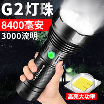 G2 Strong Light flashlight can charge ultra-bright long shot 5000 multi-function Xenon lamp 1000W Hunting Home Outdoor