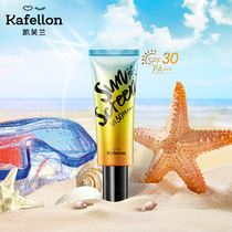 bb sunscreen isolation concealer two-in-one student party parity face special female genuine 嗮 UV men