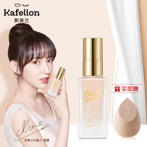 Caifulian liquid foundation concealer moisturizing long-lasting oil control Li Jiaqi recommended female students cheap air cushion bb cream dry skin