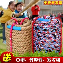 Tug Race Special Rope adult Bold Hemp rope children do not hurt hand cotton kindergarten students Fitness rope