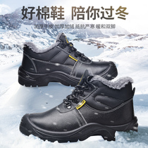 Labor insurance shoes male Winter plus velvet lightweight wear-resistant safety steel Baotou anti-smashing anti-puncture old work site work cotton shoes