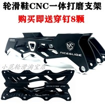 Skate shoes brake turret flat bracket flat flower brake speed skating universal tool holder HV brake turret roller skates universal