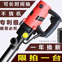 Electric oil pump artifact refueling small oil barrel pump edible oil pumping 12v24v220v filling oil oil diesel