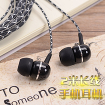 2 meters 4 meters long line mobile phone headset with Mai Vivo Huawei OPPO hand shake Live anchor K song headset