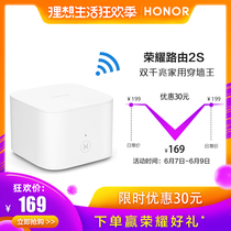 (Photographed to the price of 169 yuan)glory router 2S dual-band full Gigabit port WiFi home wall smart internet 5G wireless signal enhanced dual Gigabit