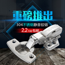 Hardware cupboard wardrobe door 304 stainless steel damping hydraulic buffer spring aircraft pipe hinge half cover hinge
