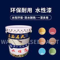 Odorless environmental cement water-based paint colorful paint water-based water-based paint Stone paint spray paint exterior paint