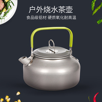 Outdoor kettle camping teapot picnic utensils portable camping coffee pot teapot self-driving travel kettle
